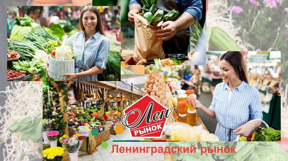 Фотосъемка с продуктами