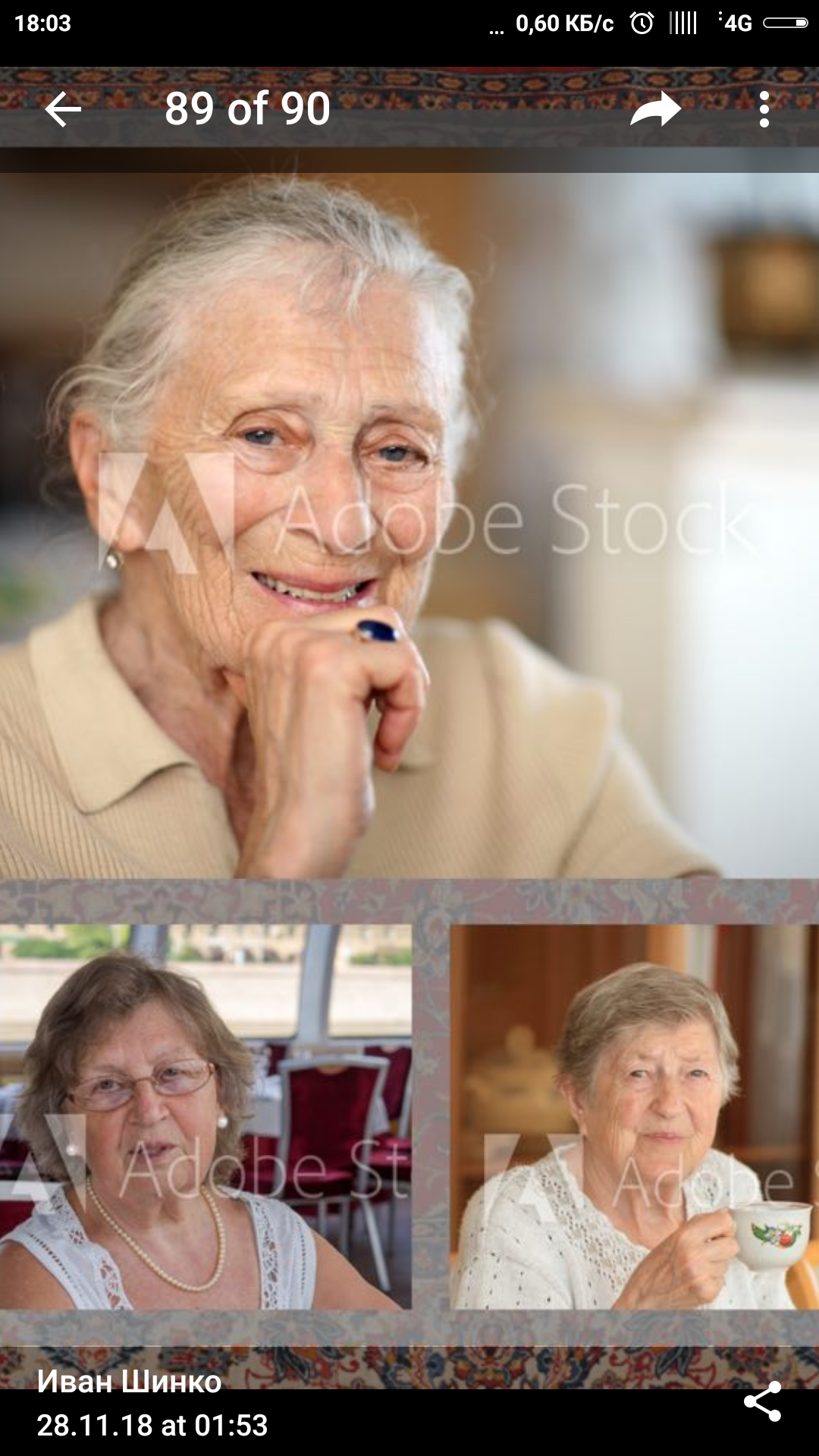 Ищем бабушку для рекламы