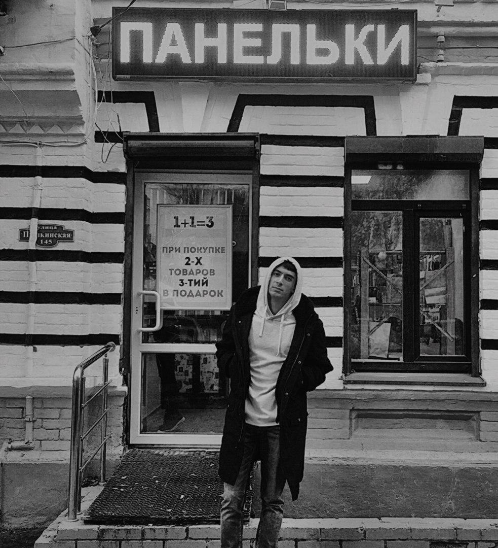 Маркозьян Даниил Степанович