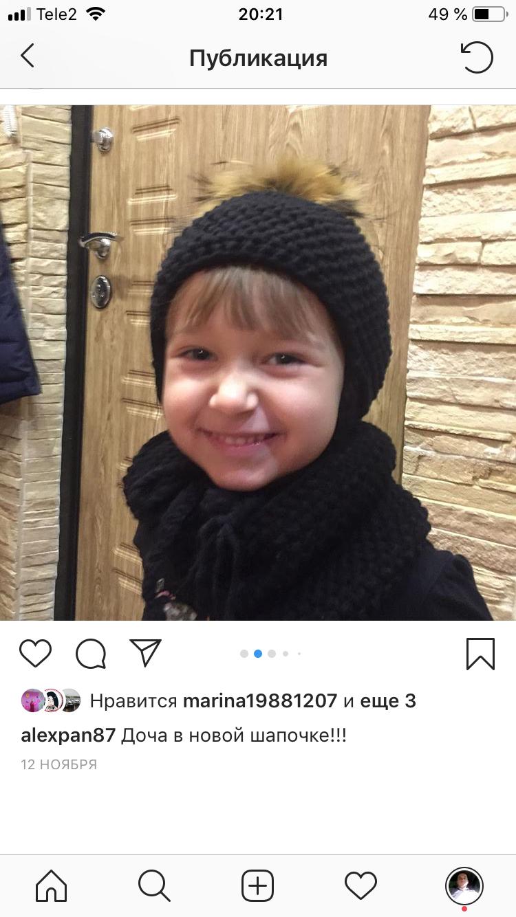 Пантелеева Юлия Алексеевна