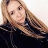 Терентьева Юлия Николаевна