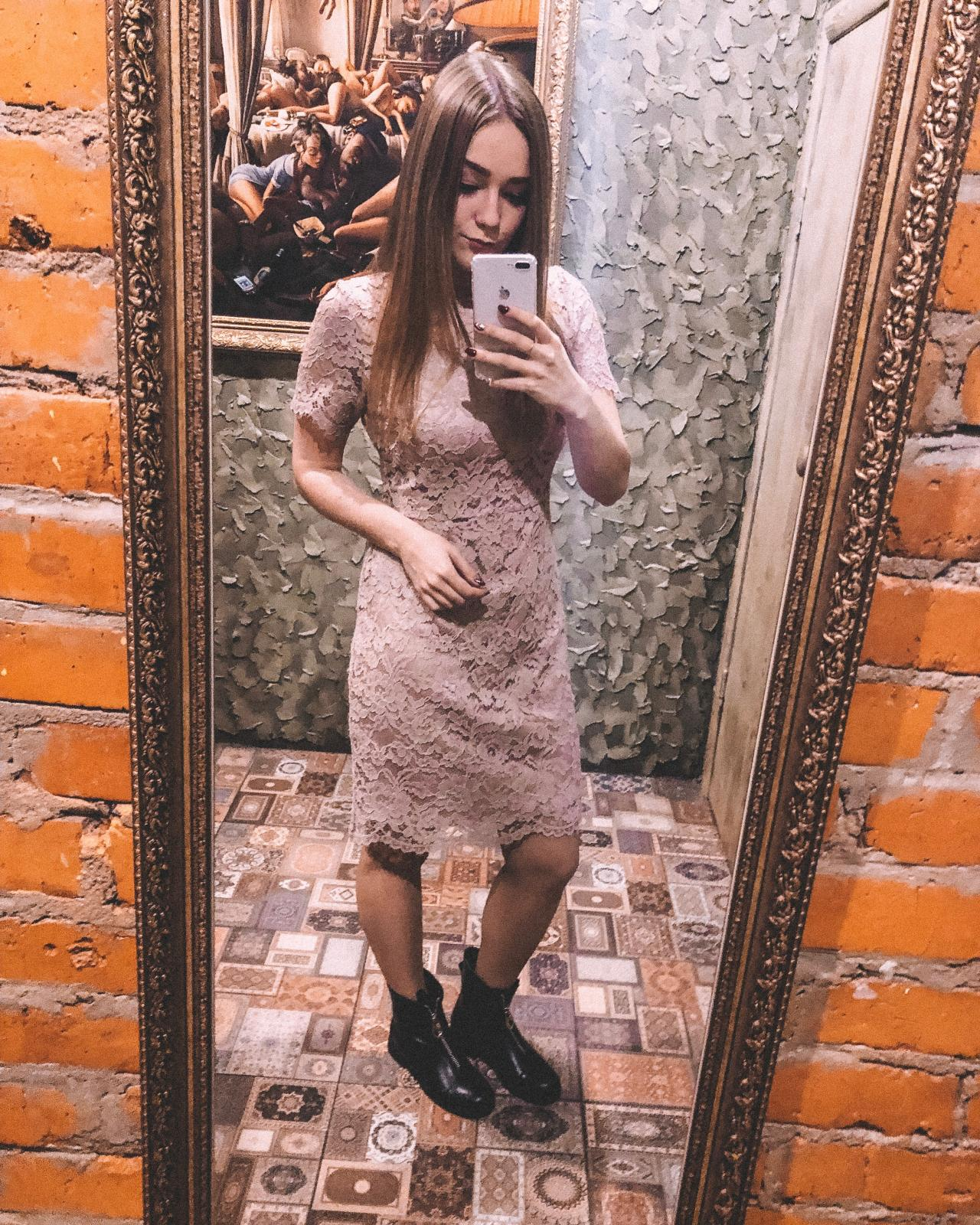 Бузовкина Елизавета