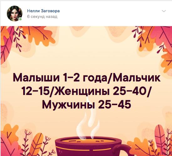 Кастинг интернет магазин, Москва!