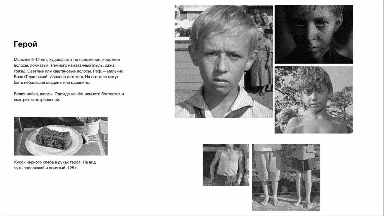 Москва! Кастинг на роль в социальном ролике на тему Блокады Ленинграда