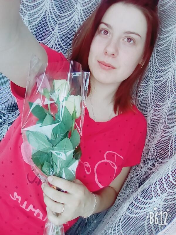 Ивашкина Татьяна