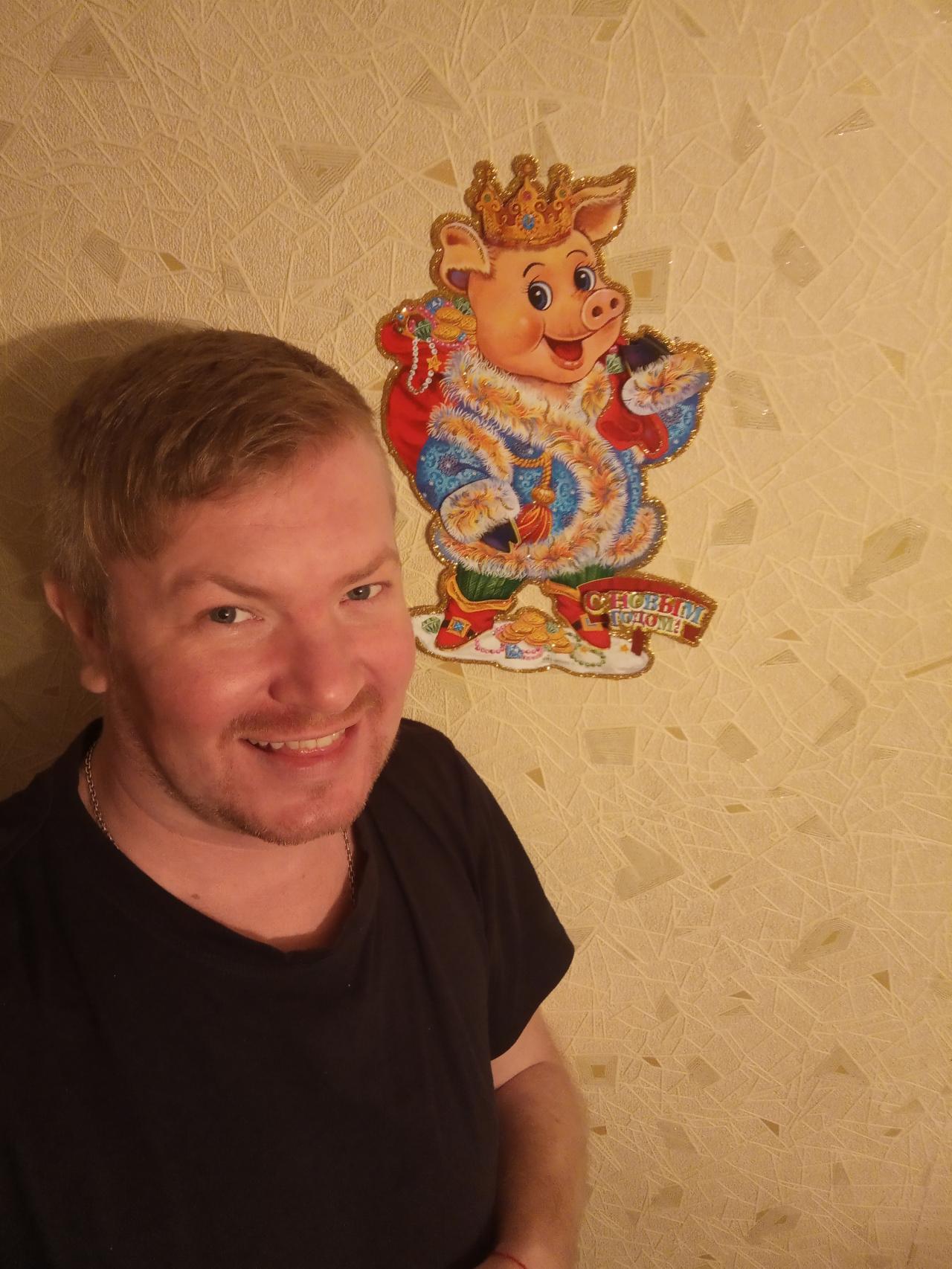 Смердин Игорь