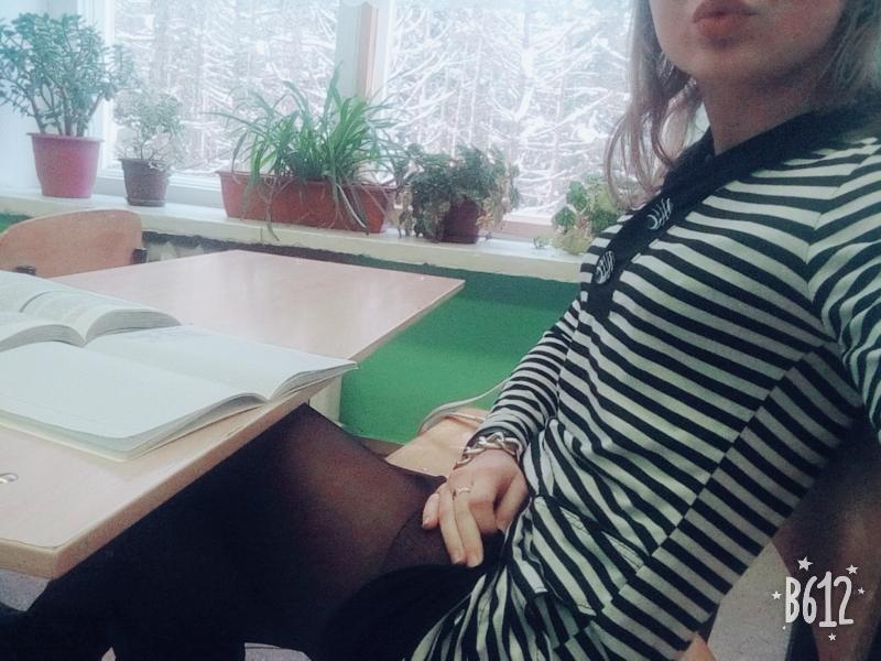 Урсу Алина