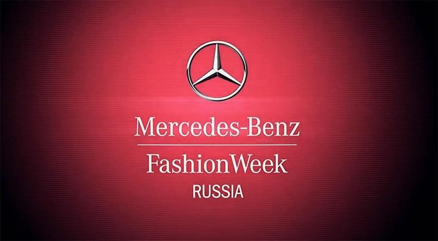 Mercedes-Benz Fashion Week Russia 2019 - Работа в бренд зоне