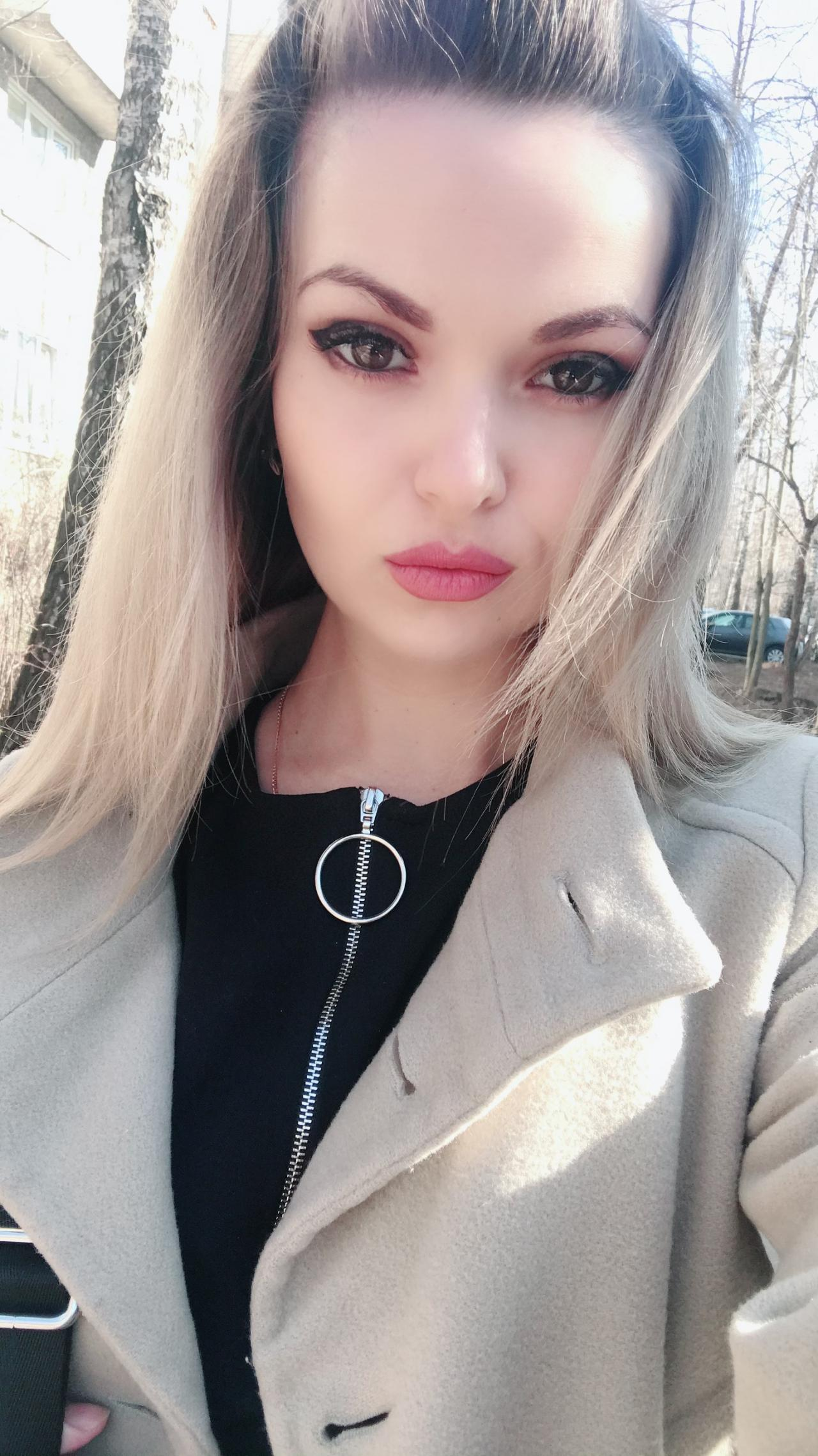 Пономаренко Виктория