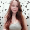 Неронина Ольга