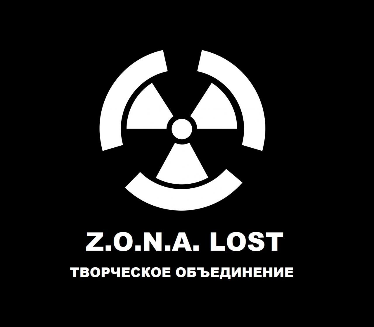 Киностудия Z.O.N.A. Lost приглашает в команду!
