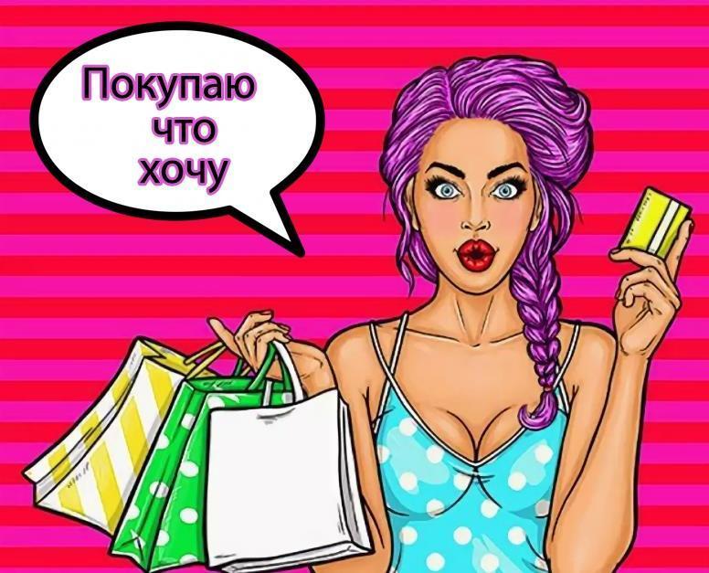 Вакансия Веб-Модель в webcam студию mskchatroom.ru