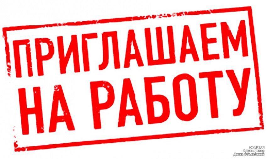 Работа! Москва! Сбор подписей! Срочно нужны люди на СЕГОДНЯ 19 июля! Проект до сентября Ищем активных людей!