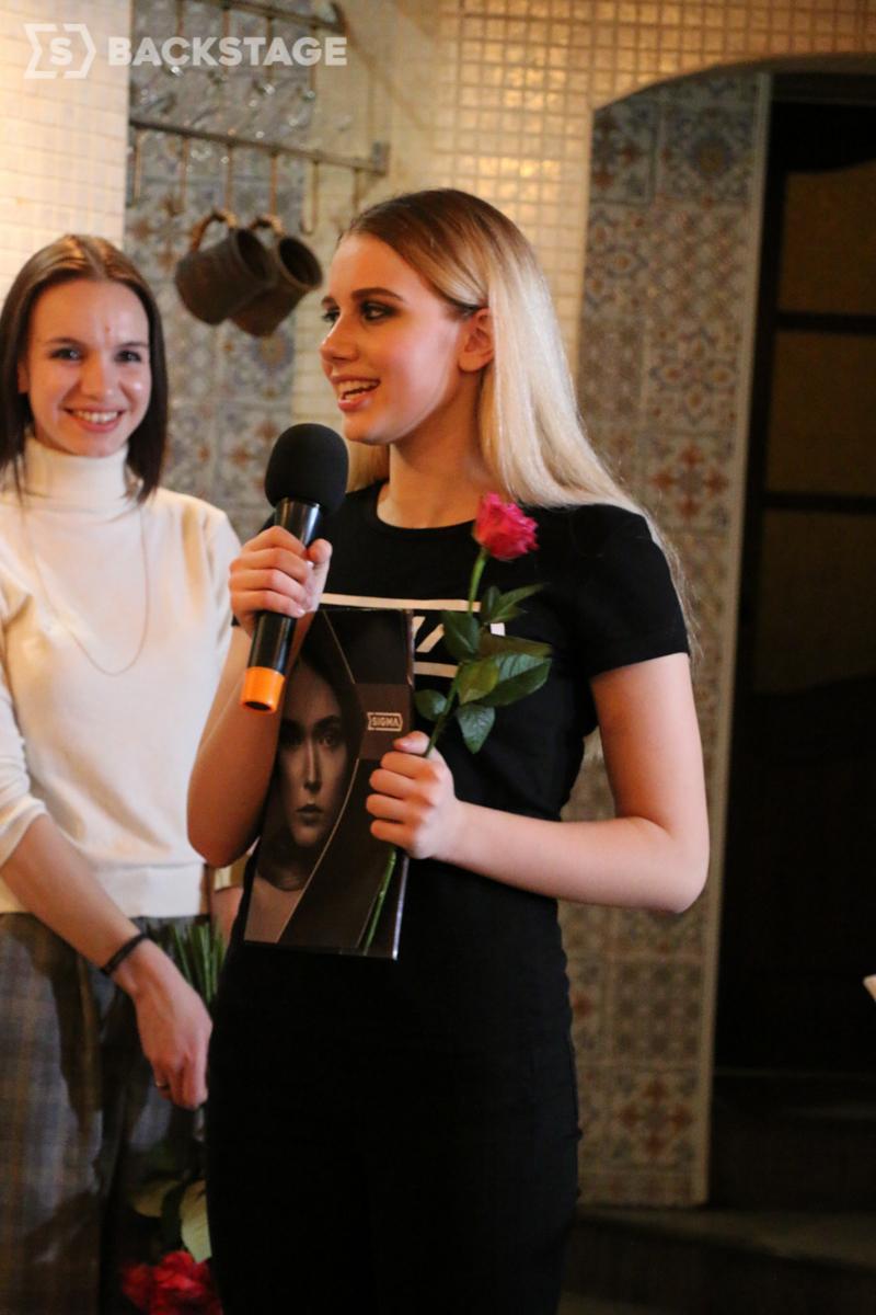 Ерохина Алина