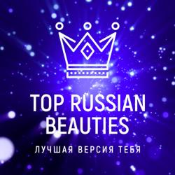Top Russian Beauties
