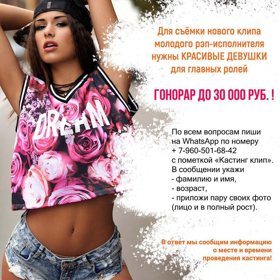 Нужна работа для девушек в москве работа для девушек в москве на выставке