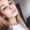 Железнова Кристина