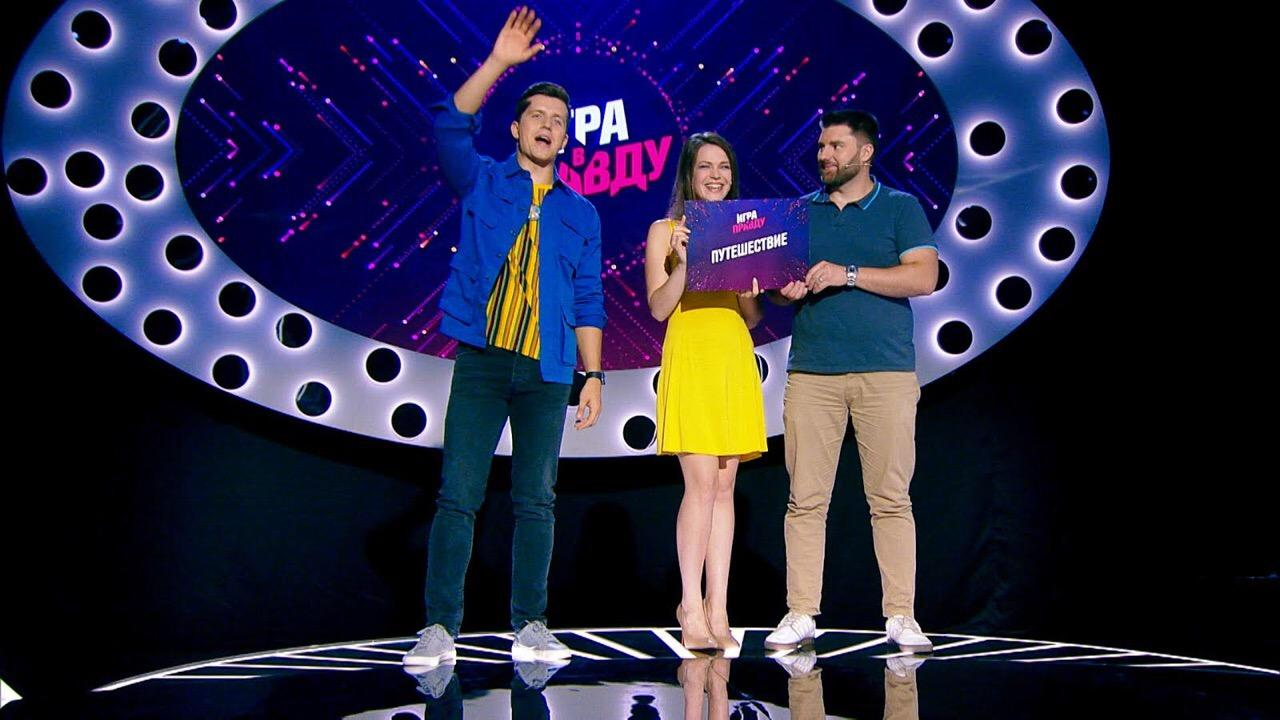 Телевизионное шоу про знакомства ИГРА В ПРАВДУ на телеканале МИР