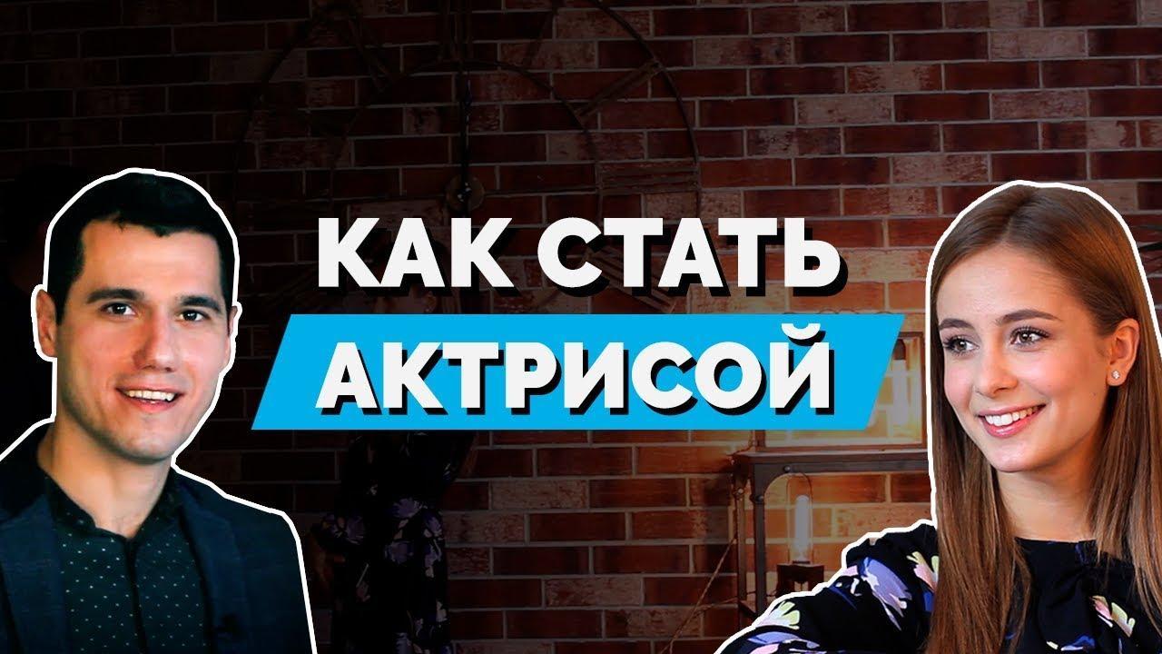 В Санкт-Петербурге ищем девушку в качестве актрисы для конкурсных видеоработ