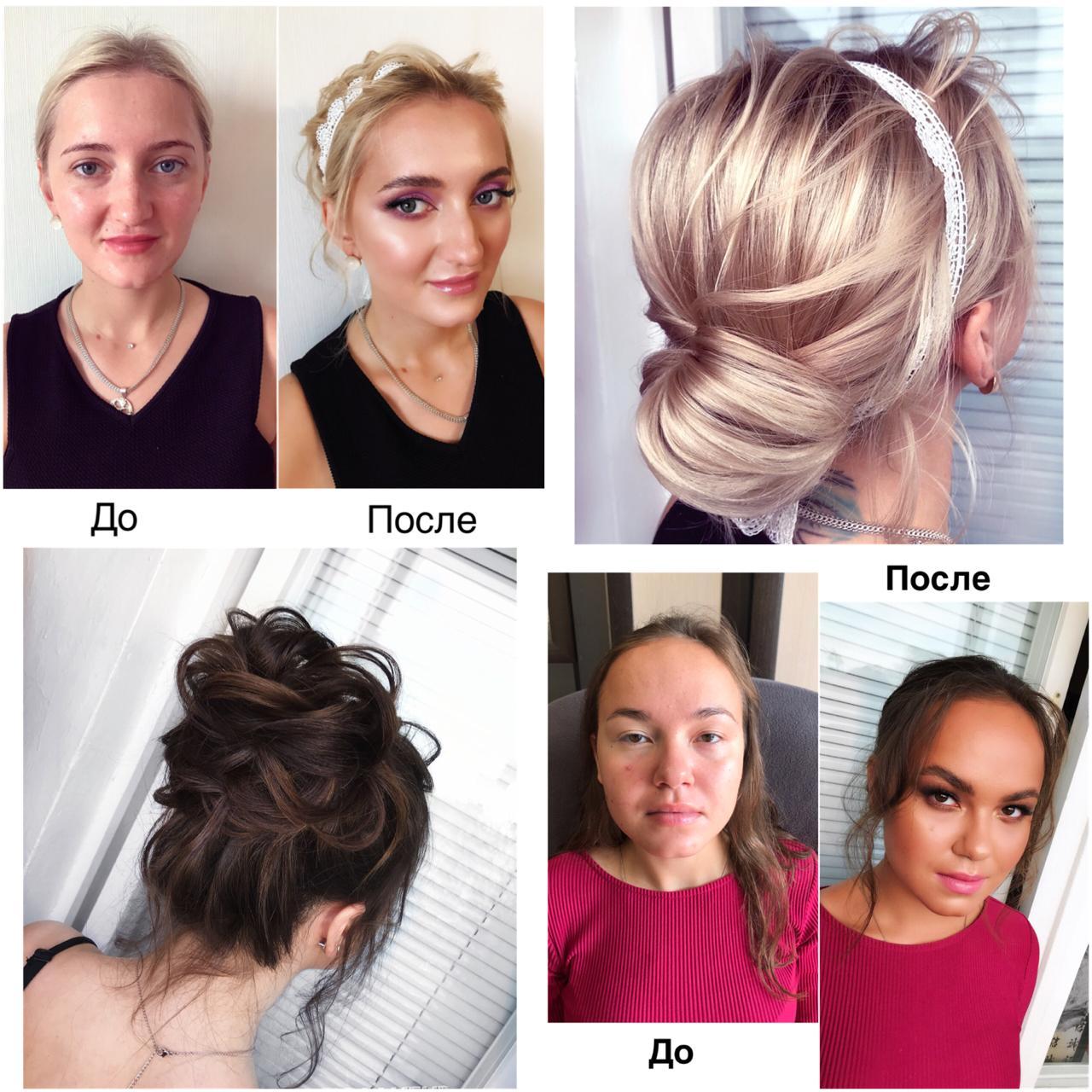 Москва!!!Нужны модели на макияж и прическу!!!!