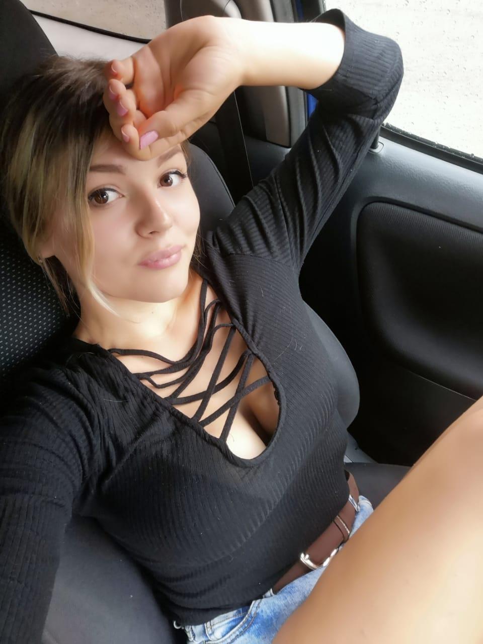 Пономарева Екатерина