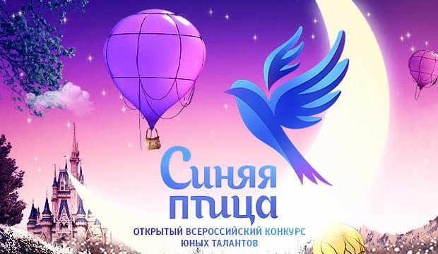 """Зрители на съемку шоу """"Синяя птица"""" - 23 ноября"""