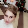 Горелышева Оксана