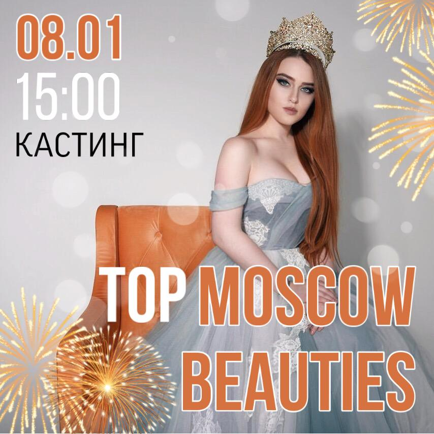 Top Moscow Beauty