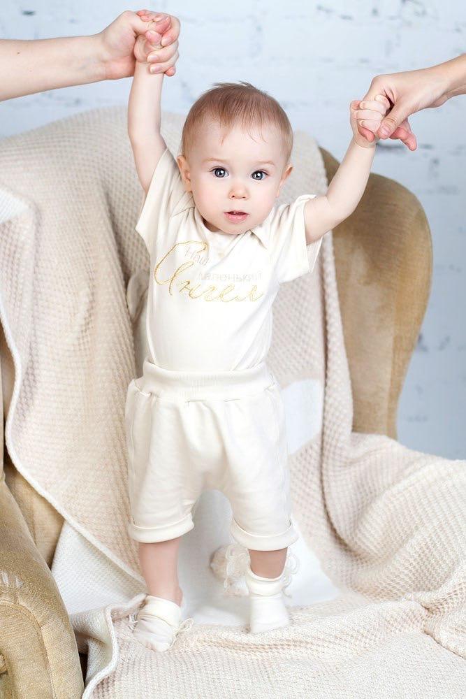 Москва. Съёмка малышей для бренда Little Star