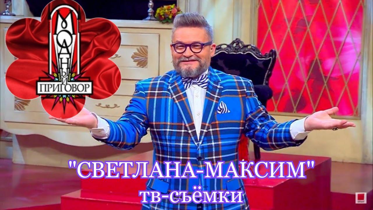 """27, 29 января ток-шоу """"МОДНЫЙ ПРИГОВОР""""."""
