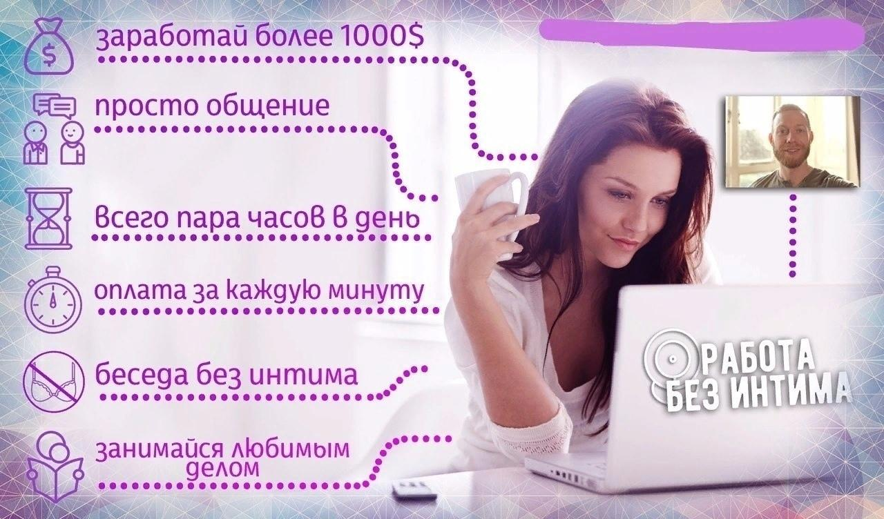 веб-кам студия