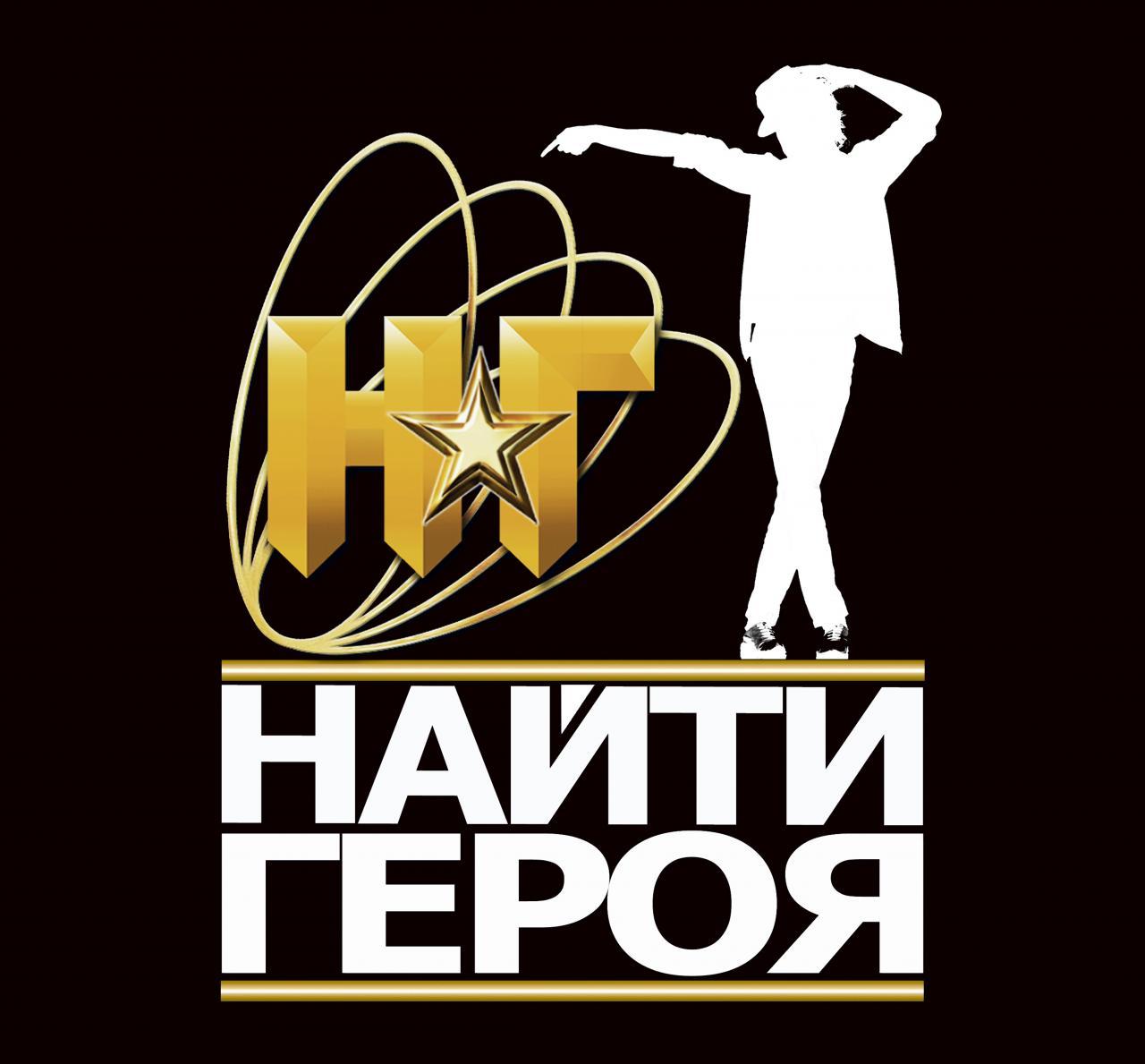 КАСТИНГ - МОСКВА. МЮЗИКЛЫ И ШОУ - танцоры, хореографы