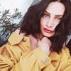 Пойдина Ольга