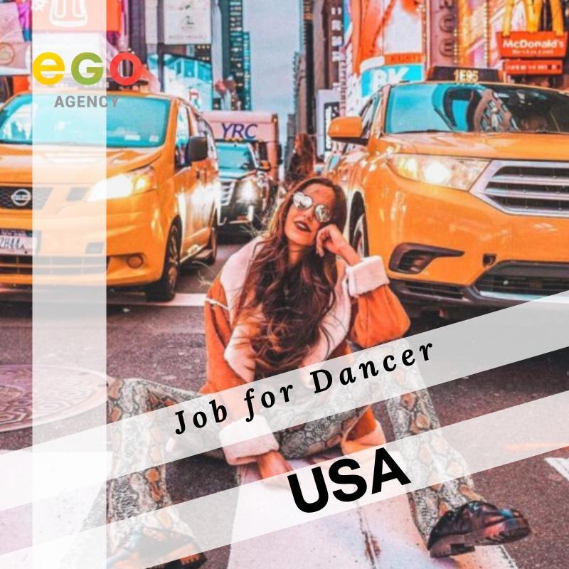 Вакансия Танцовщица в США