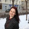 Масалыкина Ирина