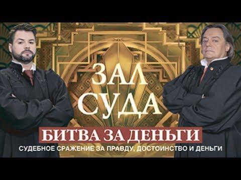 С 29 июня по 12 июля дистанционный онлайн кастинг на судебные телепроекты телеканала Мир