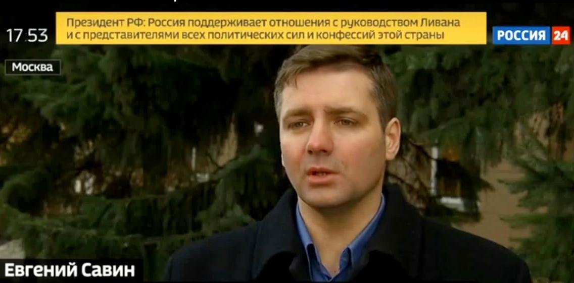 Савин Евгений