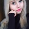 Насырова Эльза