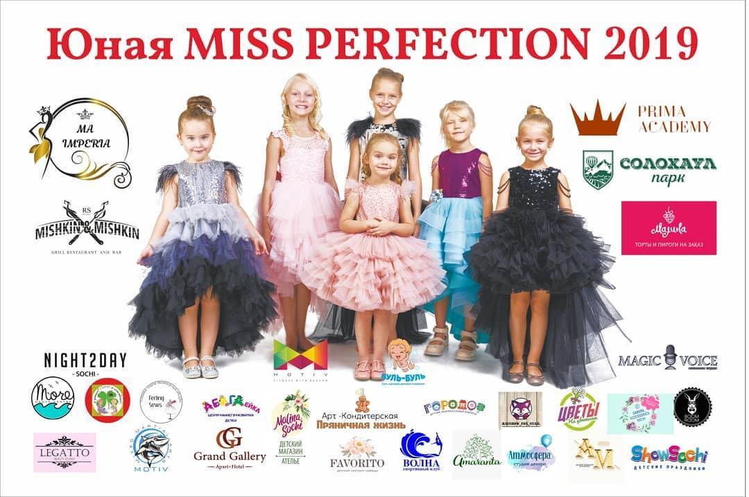ЮНЫЕ MISS&MISTER PERFECTION 2020