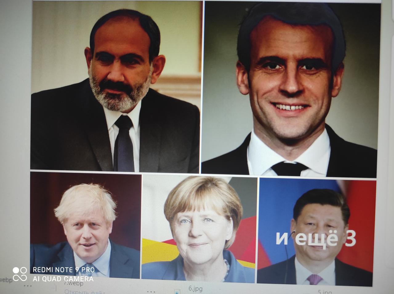 Скетч-ролик с пародией , с юмором актеры, роли: Макрон, Лукашенко, Пашинян, Джонсон, Меркель