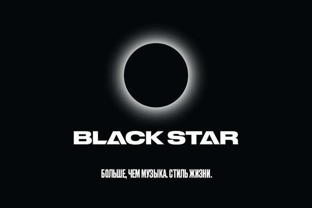 Массовка в клип артиста BlackStar