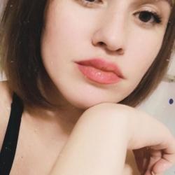 Ежова Юлия