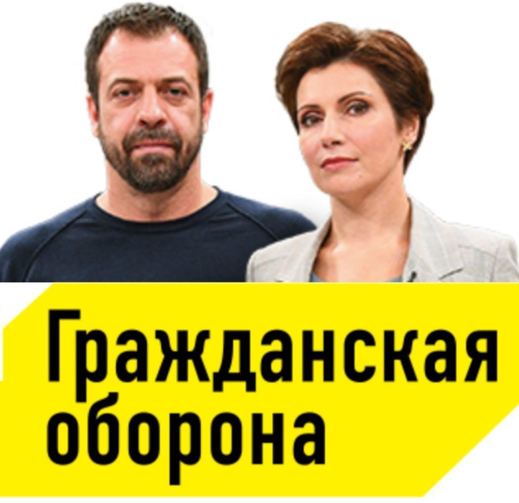"""22 ноября ток-шоу """"ГРАЖДАНСКАЯ ОБОРОНА""""."""