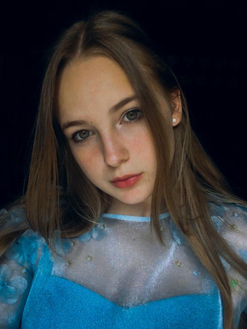 Евтухова Юлия