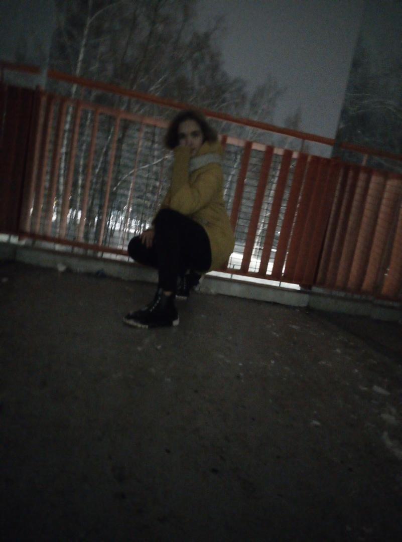 Русских Ульяна