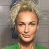 Зеленина Анна