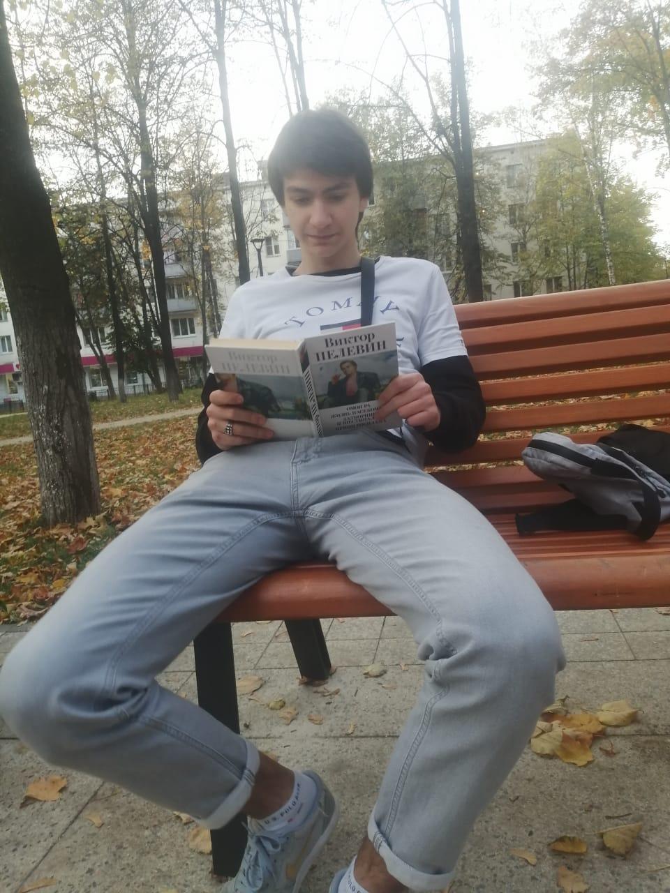 Дмитрий Димов