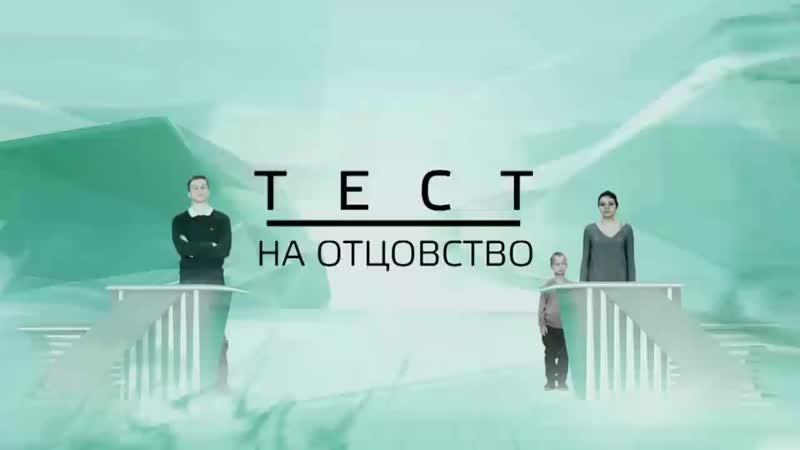 """""""Тест на отцовство"""", роли с текстом.   Съемка 22, 23, 24 июня в один из дней"""