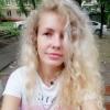 Иванина Марта