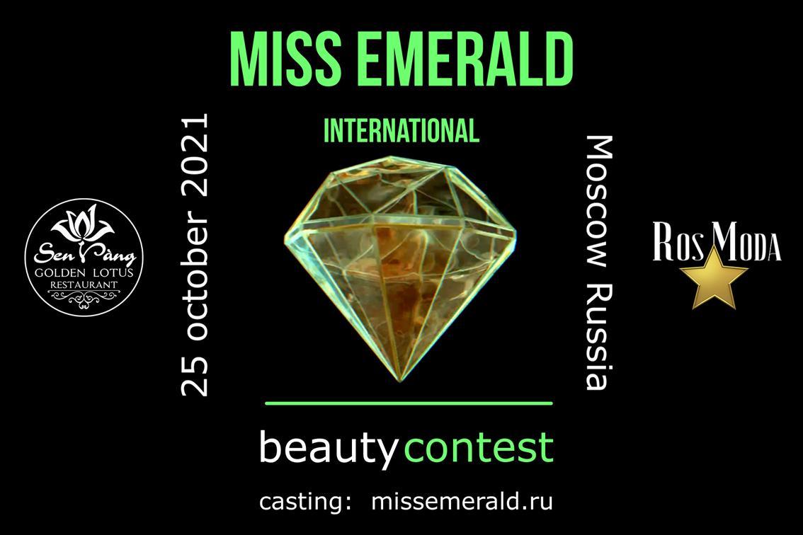 Miss Emerald International 2021 конкурс красоты